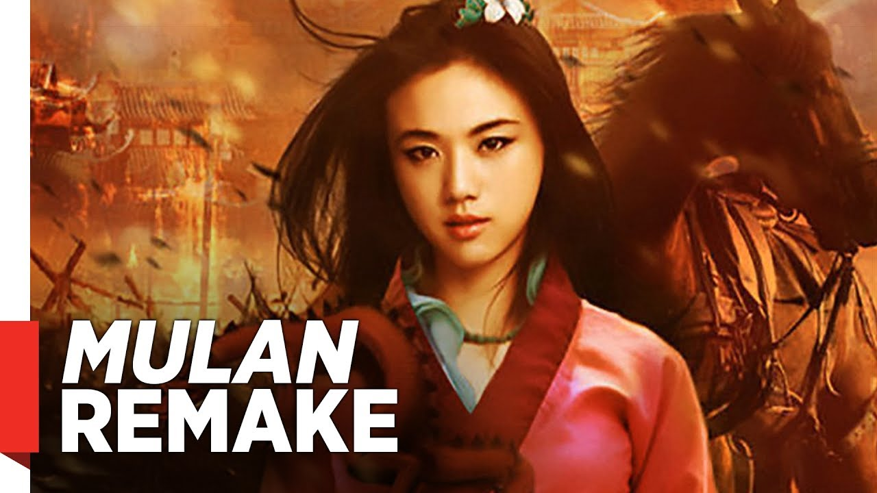 3d Wallpaper Live Wallpaper Mulan Live Action Remake Movie What We Know Youtube