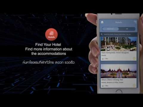 Mobile Application Biz Thailand