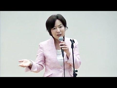 【東京】「女性のパワーとつながればもっとできる」あべ祐美子都議候補予定者が山尾議員ら迎えて訴え