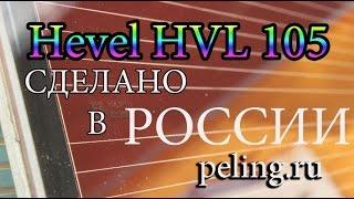 видео Солнечные батареи Hevel