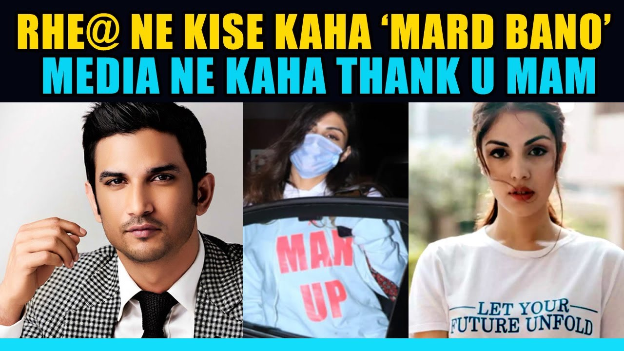 RHE@ NE KISE KAHA 'MARD BANO' | MEDIA NE KAHA THANK YOU MAM