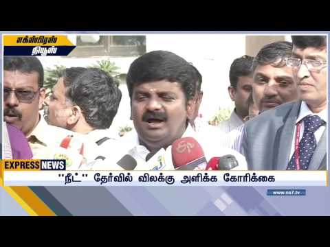 We have requested Centre to give exception for TN from NEET : Minister Vijayabaskar | News7 Tamil