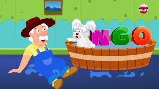бинго собака | детская поэма | рифма для детей | мультфильм | Song For Kids | Bingo The Dog