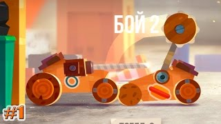 КОТЯТА НА ТАНКАХ!!! CATS Crash Arena Turbo Stars (1 серия)