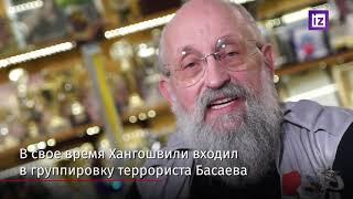 Открытым текстом с Анатолием Вассерманом Выпуск от 06.12.2019 Часть 5