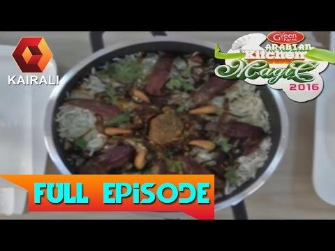 Arabian Kitchen Magic | 9th November 2016 |  Full Episode