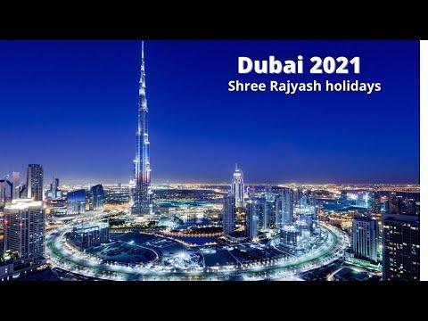 Dubai Calling 2020 -21 | Shree Rajyash Holidays |