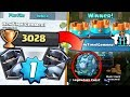 LEVEL 1 NEW TROPHY RECORD & FREE LEGENDARY CHEST! | Clash Royale | LEVEL 1 MEGA KNIGHT READY!