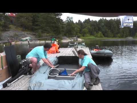CatFish 340 - сборка надувной моторной лодки Мнев и К КэтФиш 340 - ТоргСин