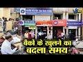 ऑटो, फार्मा, मेटल शेयरों में खरीदारी, जानिए किन शेयरों से निकलने का सही समय देखिए  Kal Ka Bazaar