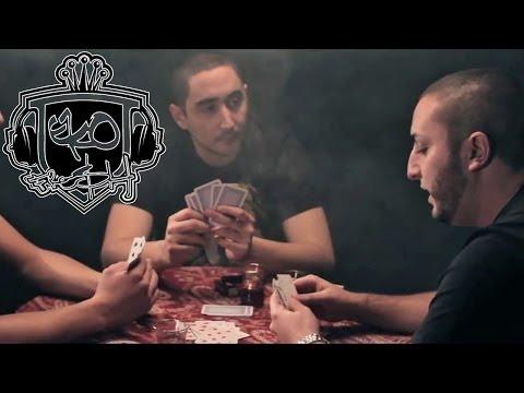 Eko Fresh feat. Cengiz & Nedim 47 - Komm schon (WKMECD Gewinner)