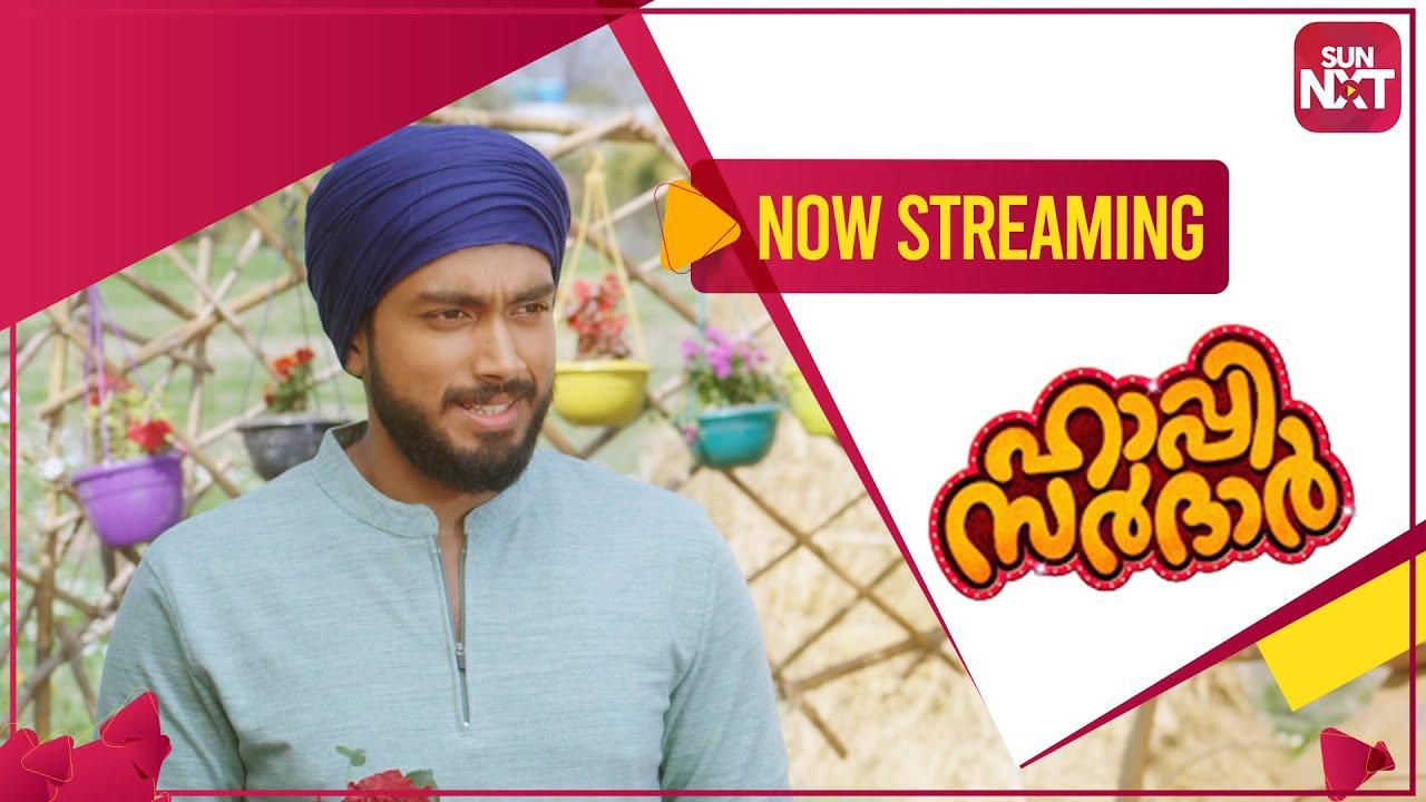 How to propose ft Kalidas Jayaram | Sneak Peek | Happy Sardar | Full Movie on SUN NXT