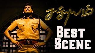 Satyam   Tamil Movie   Super Scene   Vishal   Upendra   Nayantara   Kota Srinivasa Rao
