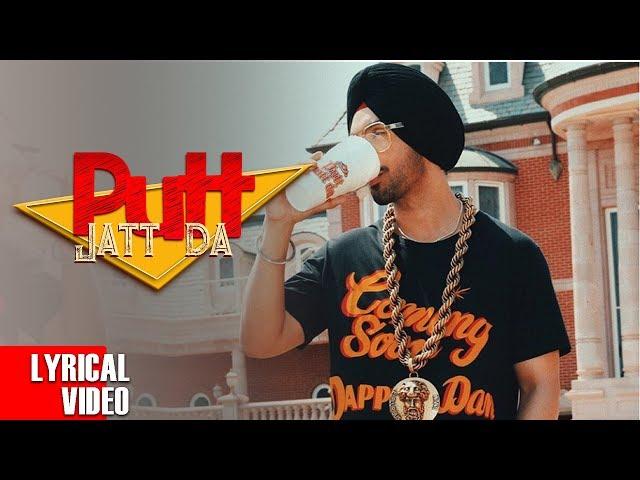 Putt Jatt Da (Lyrical Video) | Diljit Dosanjh | Ikka | Kaater | 2018 Punjabi Song
