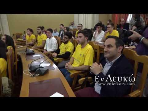 "Rodos, Forum ""Peace & Sport"": Βράβευση των εθελοντών"