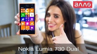 Видео-обзор смартфона Nokia Lumia 730(Купить смартфон Nokia Lumia 730 Вы можете, оформив заказ у нас на сайте ..., 2014-12-02T11:23:17.000Z)