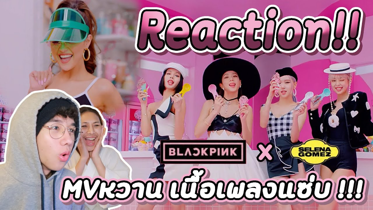 REACTION !! Blackpink - 'Ice Cream' ft. Selena gomez  - Mv หวานมาก แต่!!!! เนื้อเพลง......😳😳😳😳