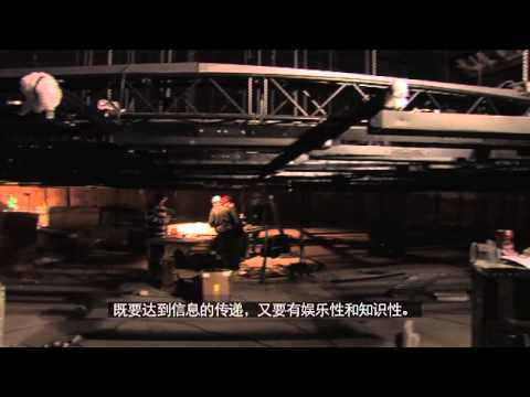EXPO   Shanghai Corporate Pavilion Documentary