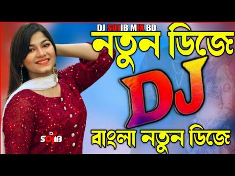 saiyaan-ji-honey-singh-dj-sojib -নতুন-ডিজে-গান-২০২১- -dj-gan-2021- -purulia-dj-song-new-dj-newsong