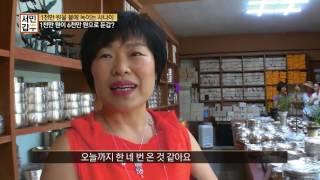 [교양]독한인생 서민갑부_90회