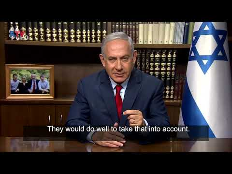 Your Morning News From Israel - Feb. 12, 2019.