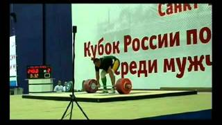 Mikhail Koklyaev win Cup of Russia on weightlifting in 2011