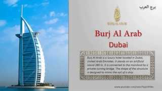 Top 10 Interior Of Burj Al Arab