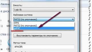 Как быстро скопировать большой файл на usb флешку?(Копируем большие файлы на usb флешку без проблем. Узнайте больше интересного на сайте http://dajopyt.ru/ Подписывайт..., 2013-07-03T10:08:35.000Z)