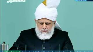 Holy Prophet's sa attribute of forgiveness   Friday Sermon 14th January 2011 anglais clip3