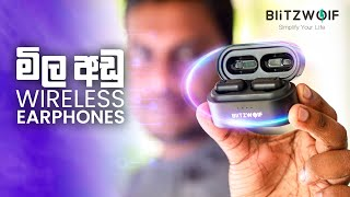 Cheap True Wireless bluetooth 5.0 Earphone 🇱🇰