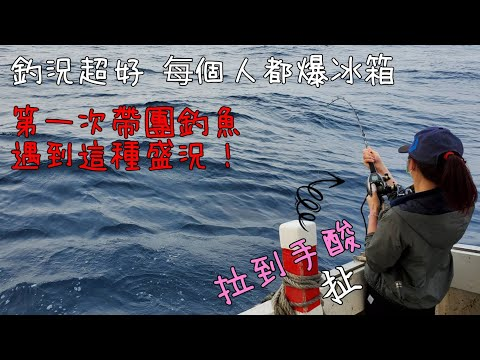 ~^^Taiwan Hualien fishing