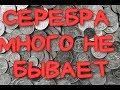 WOT BLITZ/stream/ФАРМИМ СЕРЕБРО НА ИС 5-ИС 6/ +18