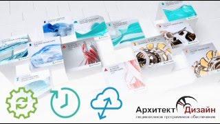Активация временных лицензий Autodesk (AutoCAD LT, AutoCAD, Revit, 3ds Max, Civil 3D и другое ПО)