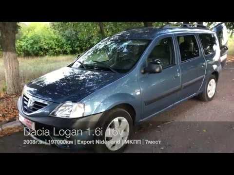 Renault/Dacia Logan 7мест 1.6i   Авто из Европы   Осмотр авто    Автопригон Сумы
