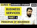 #25 – Principal of Insurance(1) | Business Services | Class 11| Business Studies|