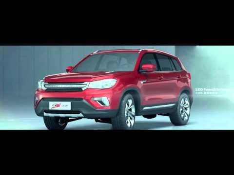 ChangAn Automobile© Promotional Video (2014)