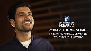 Dr. Blesson Memana | PCNAK Theme Song | Priya Wesly | Prince Mathew | New Malayalam Christian Song ©