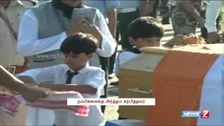 A.R. Rahman conveys tribute through Twitter | Abdul Kalam | News7 Tamil |