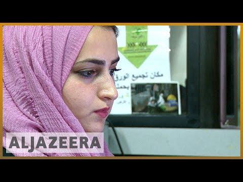 🇵🇸Bleak job prospects for youth in occupied Palestine l Al Jazeera English