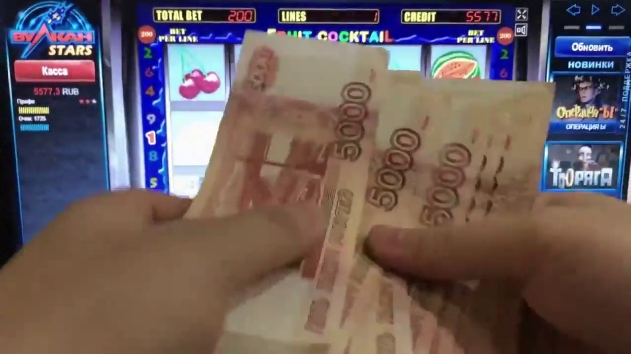 вулкан игровые автоматы официальный на деньги саратов!