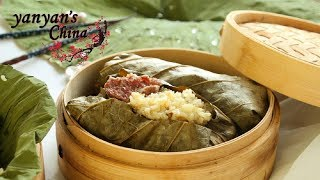 yanyan's China - Pork Ribs Wrapped in Water Lily Leaf E211 荷香糯米排骨卷