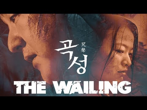 Why You Should Watch The Wailing