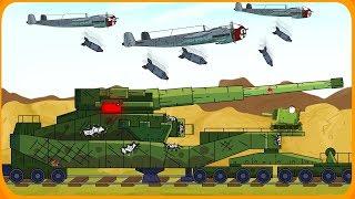 Сброс бомб - Мультики про танки