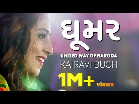 Ghoomar | united way baroda | uway | Kairavi Buch| garba | Navratri 2018 | Atul Purohit