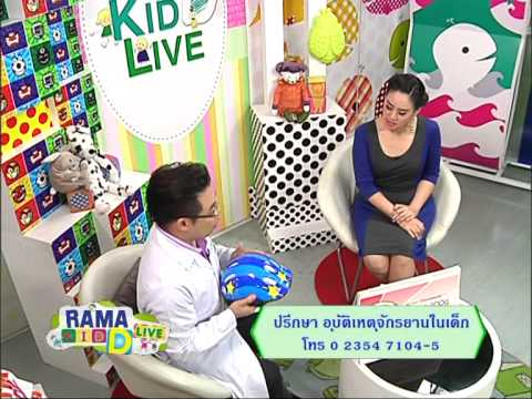 Rama Kid D Live | ตอบทุกสารพันปัญหา | 08 ก.ค. 58 (2/3)