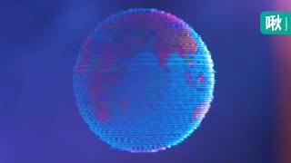 宛如科幻片的3D立體投影技術雛型已經成真! 他們是怎麼做到的? | 一探啾竟 第81集 | 啾啾鞋