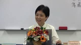 English Di Zi Gui 弟子规教学 4 Guidelines For Being A Good Person 4 英语版
