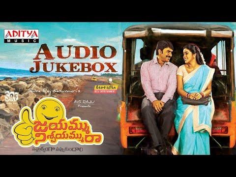 Jayammu Nischayammu Ra Full Songs Jukebox || Srinivas Reddy, Poorna ||  Ravichandra
