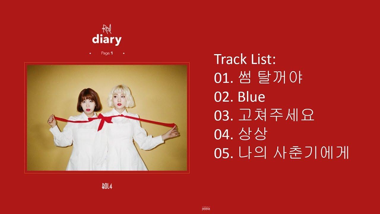 Red Diary Page.1 (Mini Album