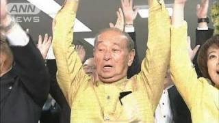 沖縄県知事選挙で現職の仲井真弘多氏が再選(10/11/28) thumbnail